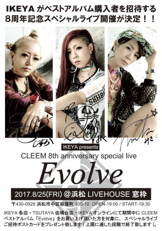 IKEYA presents CLEEM 8th anniversary special live 【Evolve】
