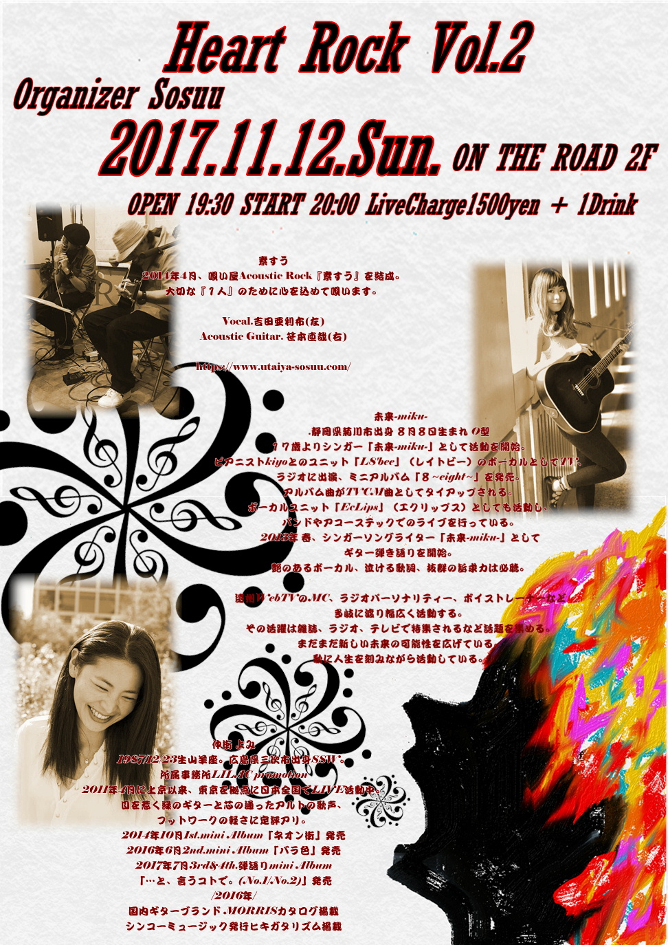 Live Heart Rock Vol.2