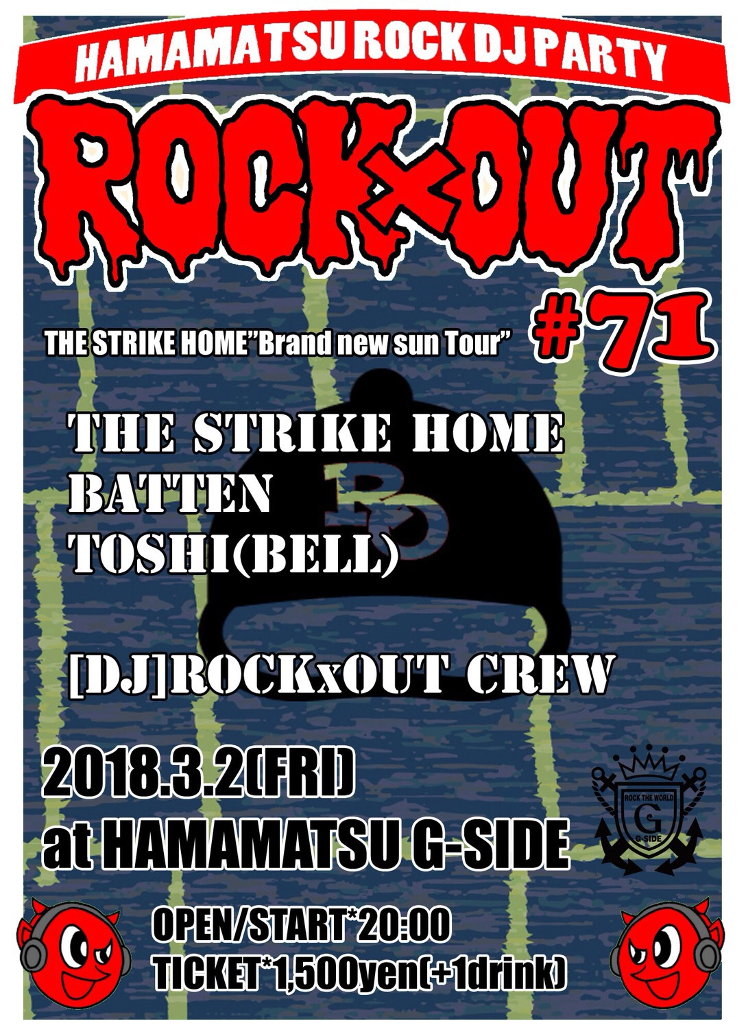 ROCK×OUT