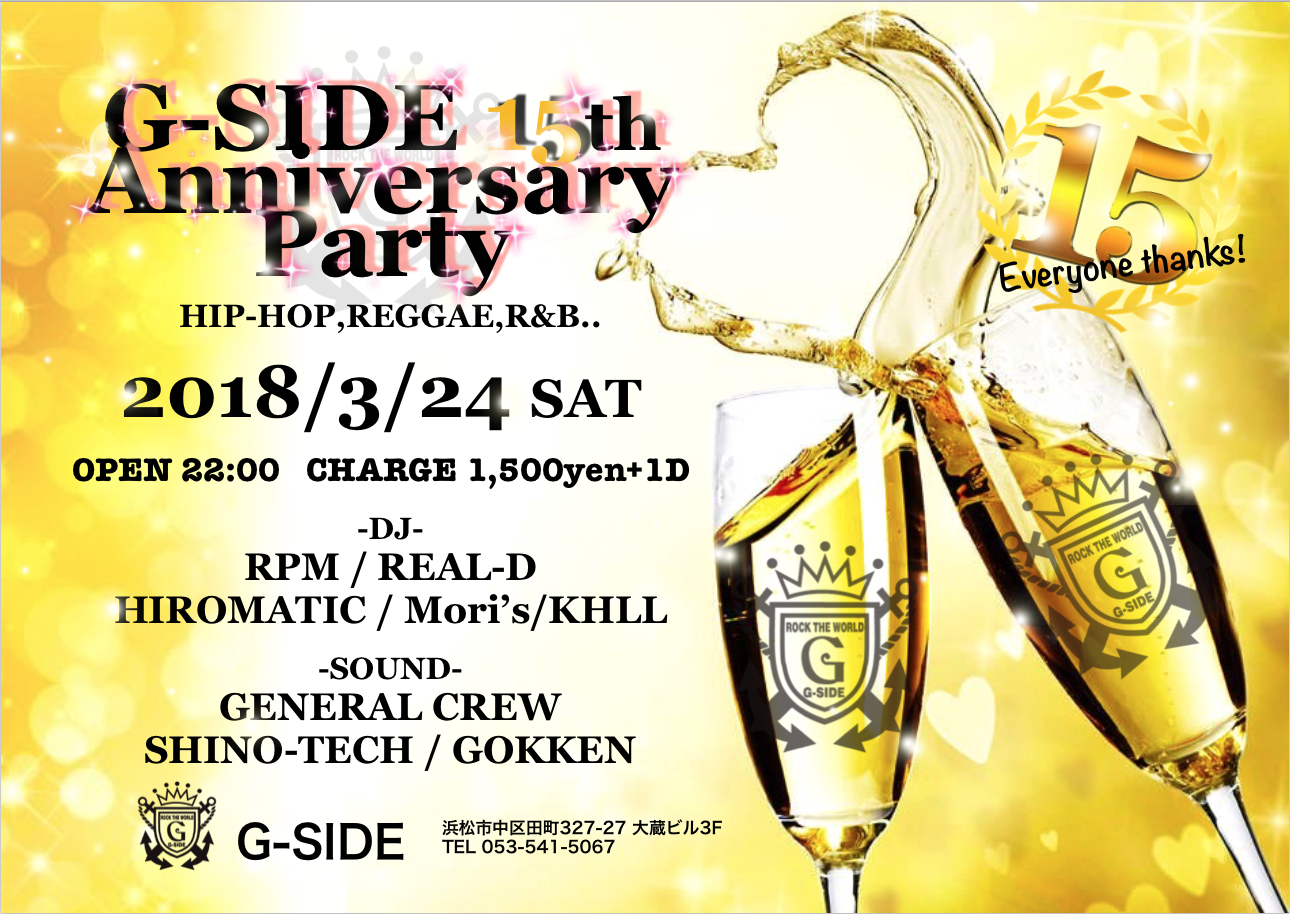 G-SIDE15th Anniversary Party