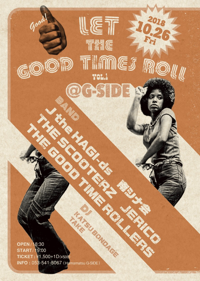 LET THE GOOD TIMES ROLL vol.1