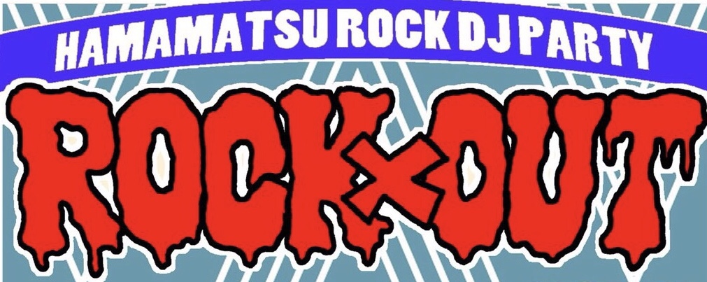 ROCK×OUT#87 10th Anniversary Special vol.1