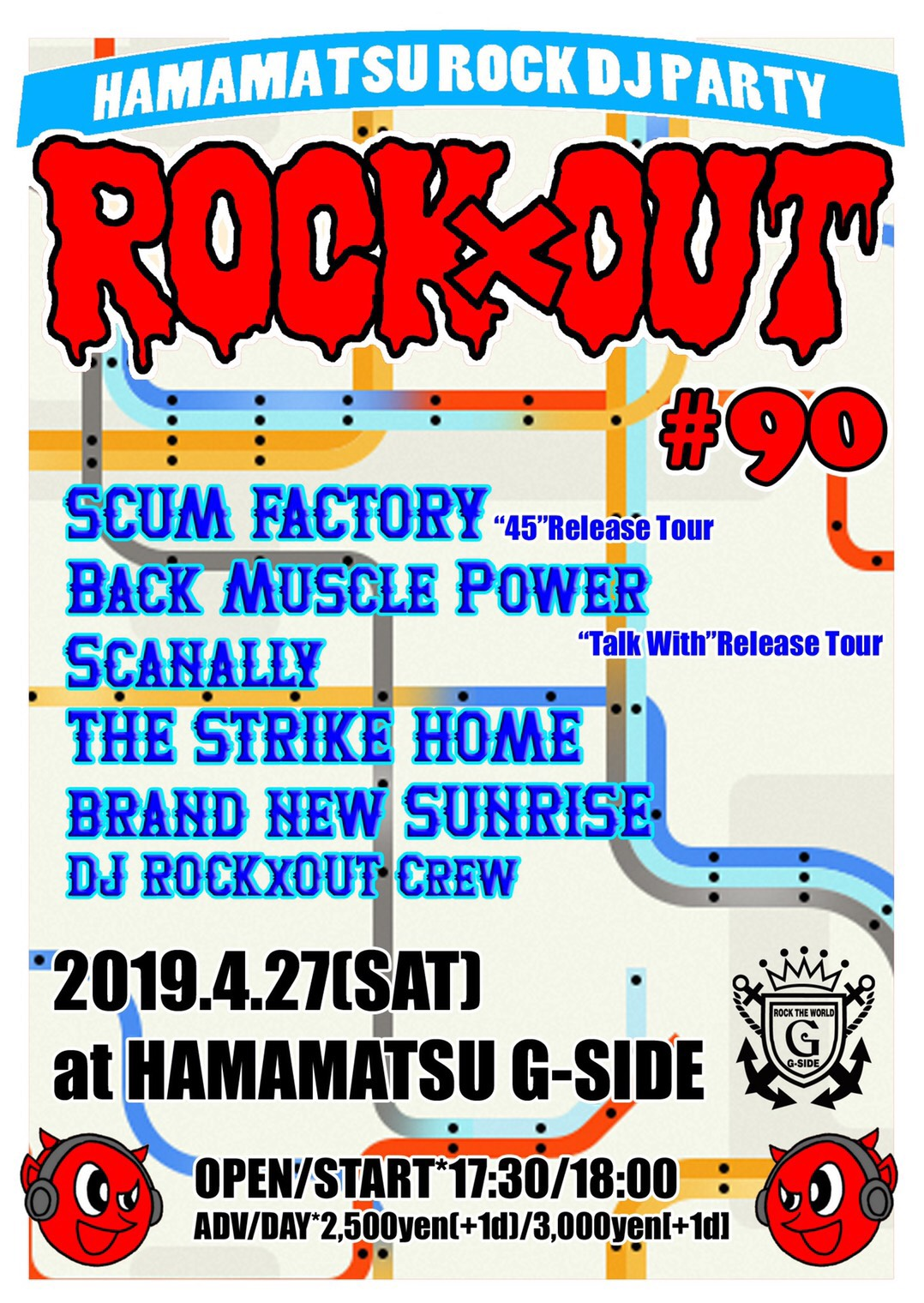ROCK×OUT #90