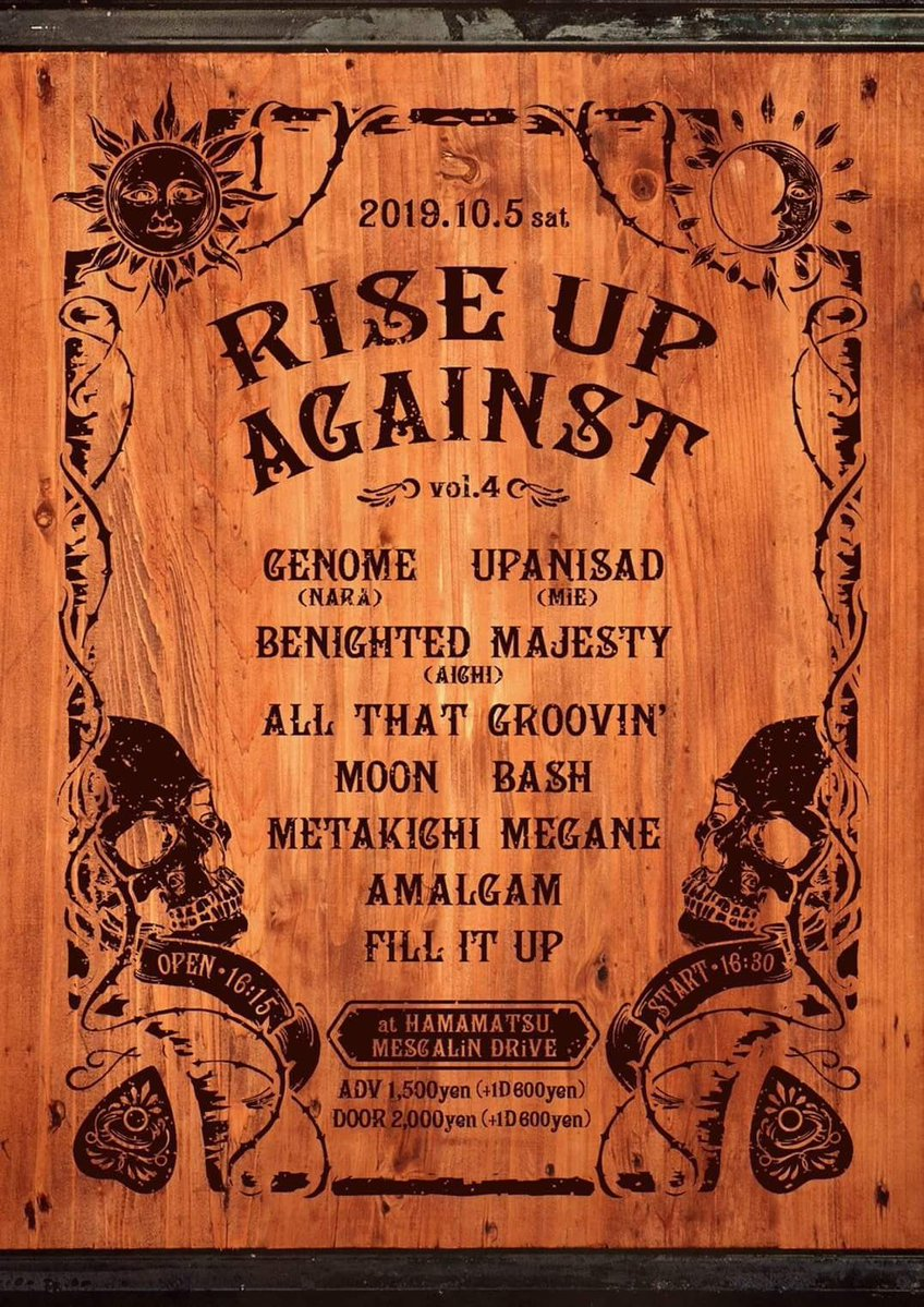 RISE UP AGAINST Vol.4