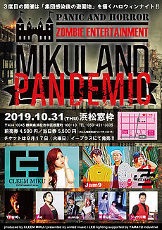 【MIKULAND PANDEMIC】 -LED LIGHTING supported by やまと興業-