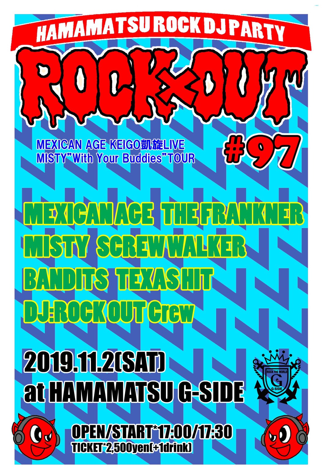 ROCK×OUT#97