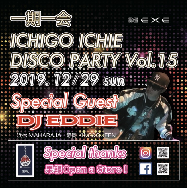 一期一会 DISCO PARTY vol.15