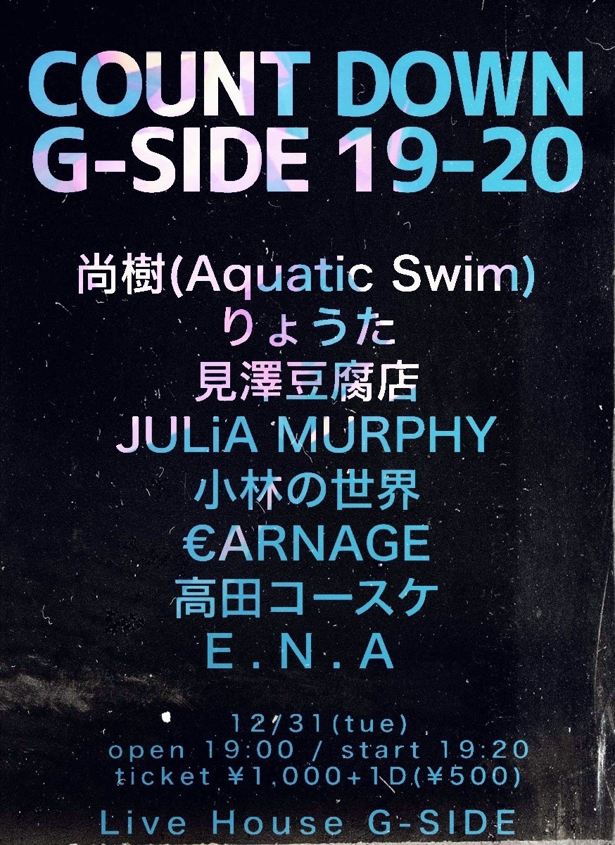 COUNT DOWN G-SIDE 19-20