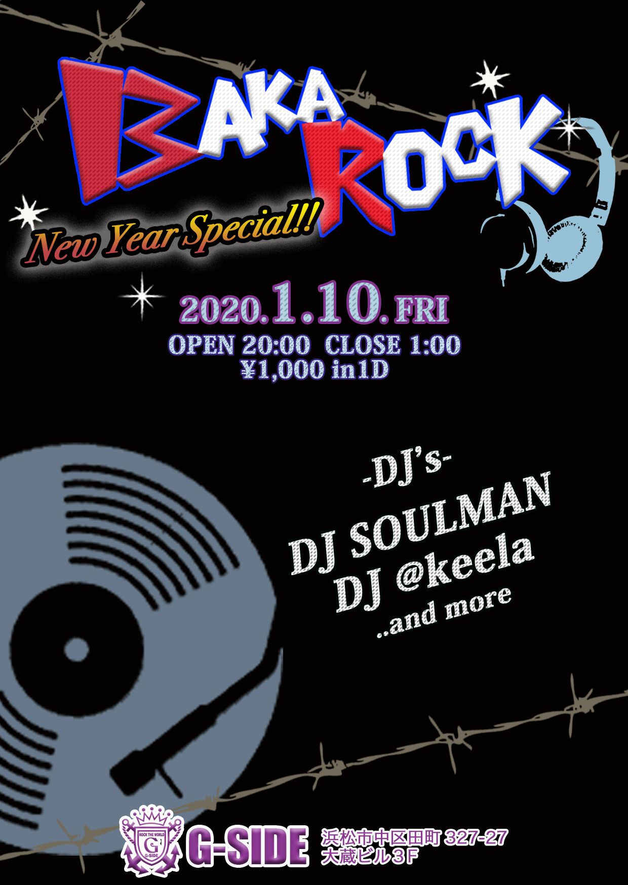 BAKA ROCK New Year Special!