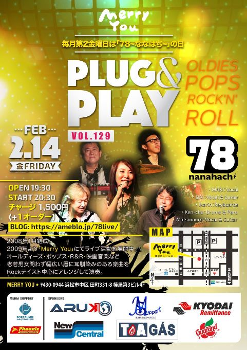 Plug and Play vol.129
